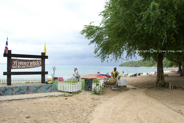 หาดทรายแก้วสัตหีบ ชลบุรี