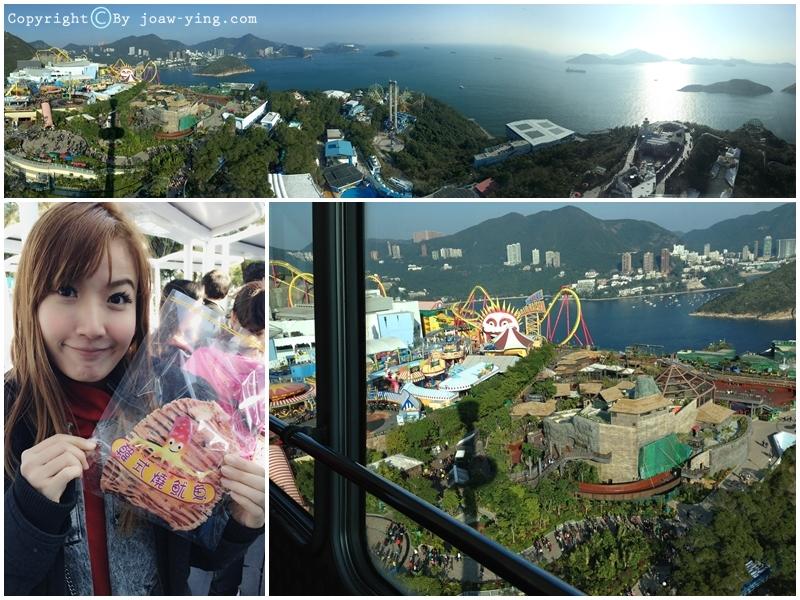 สวนสนุกโอเชียนปาร์ค ฮ่องกง