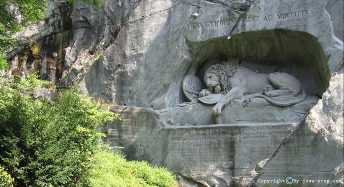 อนุสาวรีย์สิงโต Lion Monument