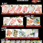 menu nikuking1