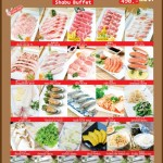 menu nikuking3