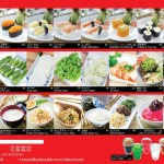 menu nikuking4