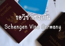 Visa schengen germany