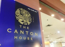 CantonHouse1